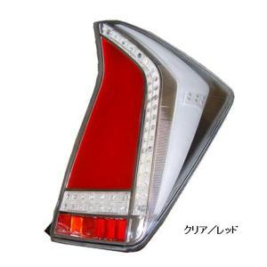 ステラファイブ  LED テールランプ  プリウス30  クリア/レッド 保安基準適合品  2年保証 【TP30AC-R-01】