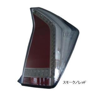 ステラファイブ  LED テールランプ  プリウス30  スモーク/レッド 車検対応 2年保証 【TP30AS-R-01】