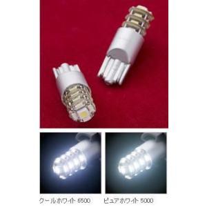 ヴァレンティ(Valenti)  LEDライセンスランプ  T10S-W1717-1/2 2個入 T10ウェッジタイプ 車検対応 maxprice