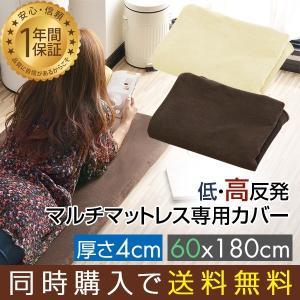 [店舗管理用] max-a00501 ブラウン=a00501 クリーミーホワイト=a00502