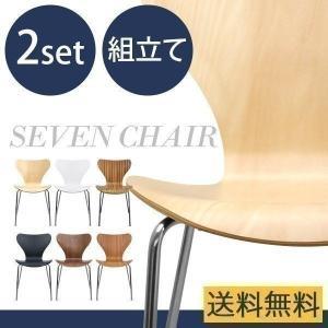 北欧家具の名作『セブンチェア』  セブンチェアは1955年にアルネ・ヤコブセンによってデザインされま...