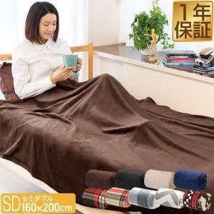 毛布 セミダブル マイクロファイバー毛布 フランネル あったか マイクロファイバー フランネル毛布 軽い 薄い 暖かい 洗える やわらかい|maxshare