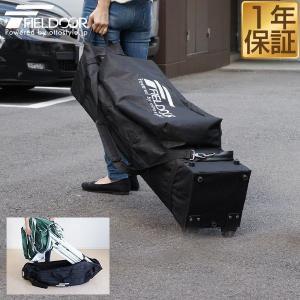 タープテント キャリーバッグ 収納袋 キャスター付 送料無料|maxshare