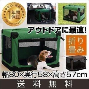 ペットゲージ 犬 折りたたみ 猫 小型犬 ペットクレート 折り畳み ゲージハウス ソフトゲージ 送料無料|maxshare