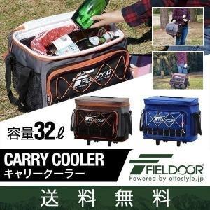 クーラーボックス 小型 クーラーバッグ 折りたたみ 32L キャスター付き ソフトクーラーボックス キャリー ソフトクーラー 保冷バッグ 送料無料|maxshare