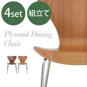 チェア ダイニングチェア 北欧 おしゃれ 木製 椅子 プライウッドダイニングチェア アルネ・ヤコブセン チェア スツール リプロダクト 4脚セット 送料無料|maxshare