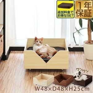 ペットベッド 木製 犬 猫 用品 ペット ハウス ベッド グッズ おしゃれ かわいい クッション 送料無料...
