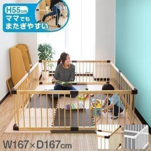 ベビーサークル 木製 子供 赤ちゃん 軽量 柵 囲い 安全 プレイペン 男の子 女の子 簡単 組立 ...