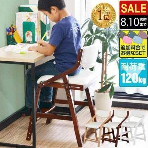 キッズチェア 椅子 子供用 木製 イス 学習チェア 学習椅子 高さ 調整 カバー 子供部屋 ダイニング リビング 学習 子供 子ども こども RiZKiZ 送料無料|maxshare