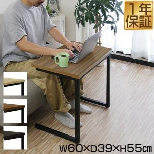 サイドテーブル ソファ テーブル サイドラック ナイトテーブル ラック ワイド シェルフ おしゃれ 棚 木製 木目 送料無料|maxshare