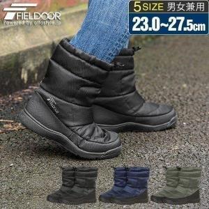 スノーブーツ レインブーツ ショート ブーツ 長ぐつ 靴 レディース キッズ 子供 メンズ 大きいサイズ 防水 ボア 雨 雪 キャンプ アウトドア FIELDOOR 送料無料|maxshare