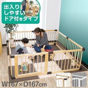 ベビーサークル 木製 ドア付き 赤ちゃん 軽量 柵 囲い 安全 ガード プレイペン 子供  男の子 ...