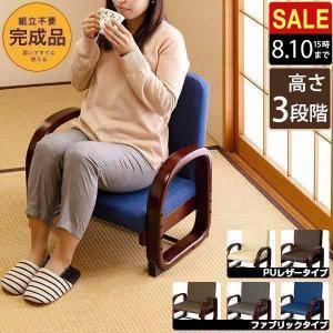 座椅子 高座椅子 完成品 肘付き 高さ調整 折りたたみ 椅子 肘掛 介護椅子 高齢者 介護 リビング チェア 業務用 肘掛け付 らくらく いす イス 送料無料|maxshare