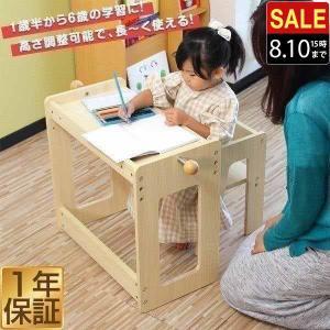 学習机 キッズ テーブル チェア 子供用デスク セット 子供 机 椅子 学習 勉強机 高さ調整 ハン...