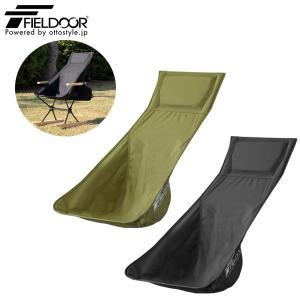 ポータブルチェア ハイバック用 スペアシート 座面 アウトドア チェア 折りたたみ 椅子 軽量 コンパクト キャンプ FIELDOOR 送料無料 maxshare