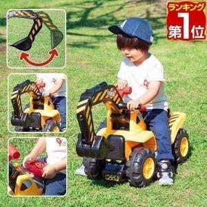 乗用玩具 足けり ショベルカー 乗れる おもちゃ 乗り物 外遊び 足こぎ パワーショベル 乗用男の子...