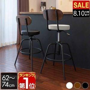 カウンターチェア 椅子 バースツール 昇降式 バーチェア 背もたれ付き キッチン チェア 昇降 いす 高さ調整 カウンターチェアー カウンターキッチン 送料無料|maxshare