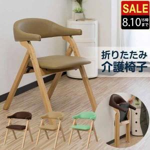 ダイニングチェア 介護椅子 椅子 いす 折りたたみ 3色 肘掛 ビニールレザー PVC ダイニングチェアー カフェ チェア リビングチェア 業務用 お年寄り 送料無料|maxshare