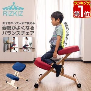 バランスチェア 学習椅子 学習チェア 木製 子供 椅子 子供用 姿勢 健康チェア プロポーションチェア 高さ調整 おしゃれ 姿勢良く おすすめ RiZKiZ 送料無料|maxshare
