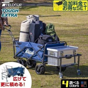 キャリーカート キャリーワゴン 折りたたみ タフエクストラ アウトドア キャリー 耐荷重150kg 大容量 折り畳み 大型タイヤ キャンプ 運搬 FIELDOOR 送料無料|maxshare