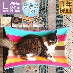 猫 ベッド ハンモック Lサイズ 64cm 耐荷重 9kg ペットベッド キャットハンモック 猫用 ペット用 木製 大型 大きめ お昼寝 ペットソファ ペット 送料無料|maxshare