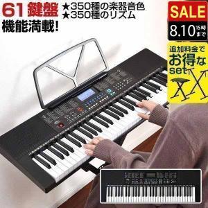 電子キーボード 61鍵盤 電子ピアノ 初心者 おすすめ 鍵盤楽器 子どもから大人まで シンセサイザー AC 乾電池 持ち運び 入門用 練習モード 記録 RiZKiZ 送料無料