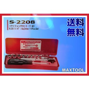 """工具セット ソケットレンチ FPC S-2208 6.35(1/4"""")  11Pcs.set"""