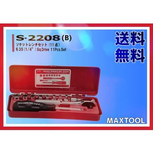"""工具セット ソケットレンチ FPC S-2208(B) 6.35(1/4"""") 11Pcs.set"""