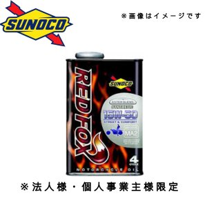 REDFOX  エンジンオイル  (15W-50 ) 20L  スノコ レッドフォックス|maxtool