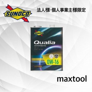 Qualia エンジンオイル (0W-16 4Lー4缶) スノコ クオリア|maxtool
