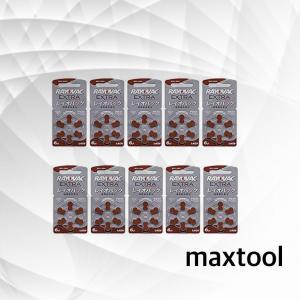 補聴器 電池 RAYOVAC レイオバック  PR41 (312) 10パック 送料無料|maxtool