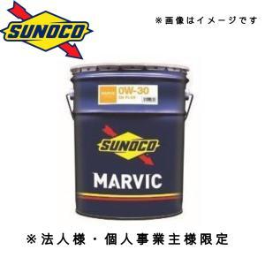 MAVIC エンジンオイル (0W-30 20L) スノコ マーヴィック|maxtool