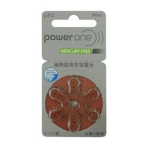 補聴器 電池 powerone パワーワン PR41 (312) 1パック|maxtool