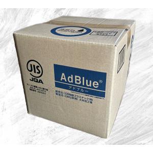 アドブルー (尿素水) 20L 南海化学製 1箱 |maxtool