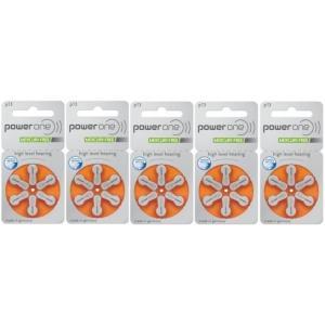 補聴器 電池 powerone パワーワン PR48 (p13) 5パック 送料無料|maxtool
