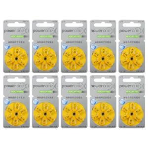 補聴器 電池 powerone パワーワン PR536(p10) 10パック 送料無料|maxtool