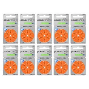 補聴器 電池 powerone パワーワン PR48 (13) 10パック 送料無料|maxtool