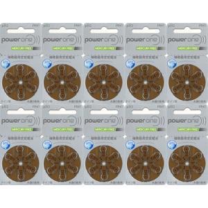 補聴器 電池 powerone パワーワン PR41 (312)  10パック 送料無料|maxtool