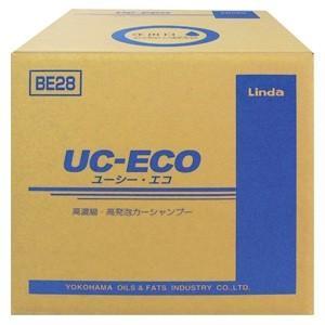 Linda 横浜油脂 UC-ECO カーシャンプー BE28 18L 送料無料|maxtool