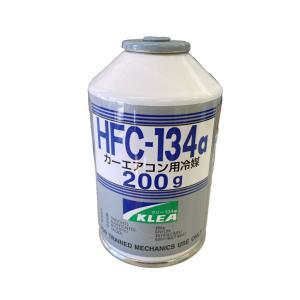 R134aガス HFC-134a クーラーガス 200g 1本 メキシケムジャパン|maxtool