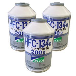 R134aガス HFC-134a クーラーガス 200g 3本セット メキシケムジャパン|maxtool