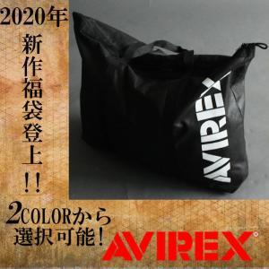 【予約販売】AVIREX[アヴィレックス] 5点セット 福袋 2020年 a2020|mayakasai