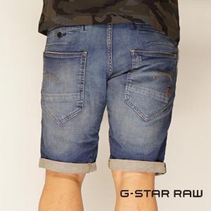 【カジュアル期間限定セール】定価17600円を10%OFFセール[SALE] G-STAR RAW[ジースターロウ] D-Staq 3D Short ショー|mayakasai