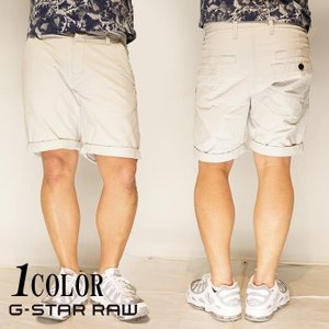【カジュアル期間限定セール】定価13200円を10%OFFセール[SALE] G-STAR RAW[ジースターロウ] Loic Shorts ショートパンツ|mayakasai