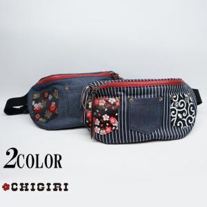 CHIGIRI ちぎり 和柄 ウエスト ショルダー バッグ 日本製 BAG 鞄 金襴 唐草 CHS41-1082 mayakasai