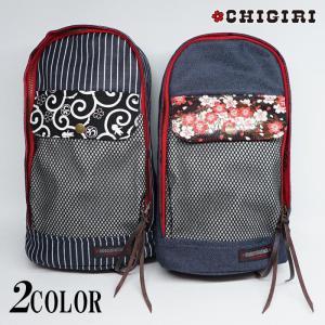 CHIGIRI ちぎり 和柄 ボディ ショルダー バッグ 日本製 BAG 鞄 金襴 唐草 CHS41-128 mayakasai