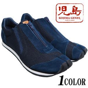 児島ジーンズ KOJIMA GENES 足袋 スニーカー 靴 ジップ 日本製 MadeinJapan LX-8003|mayakasai