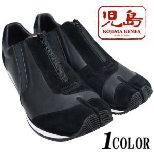 児島ジーンズ KOJIMA GENES 足袋 スニーカー 靴 日本製 MadeinJapan LX-8004|mayakasai