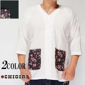CHIGIRI ちぎり 和柄 ダボシャツ メンズ 桜 縮緬 鯉口 Wガーゼ CHS41-1081|mayakasai