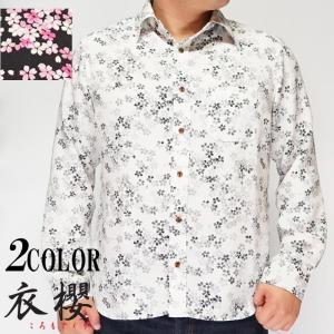 衣櫻 ころもざくら ジャパンプレミアム 二越縮緬 レギュラーシャツ 和柄 長袖シャツ 日本製 メンズ 桜 SA-1351|mayakasai